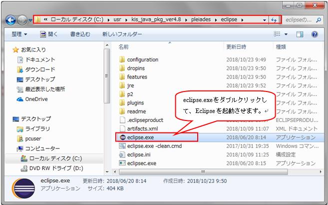 Java超入門2.1.1