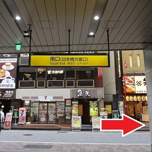 道順2_神田駅南口
