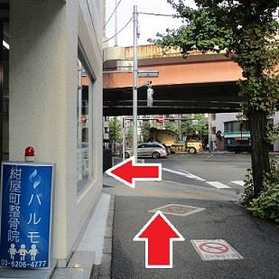 道順6_紺屋町