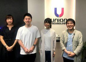株式会社ユニオン・テクノロジー集合写真