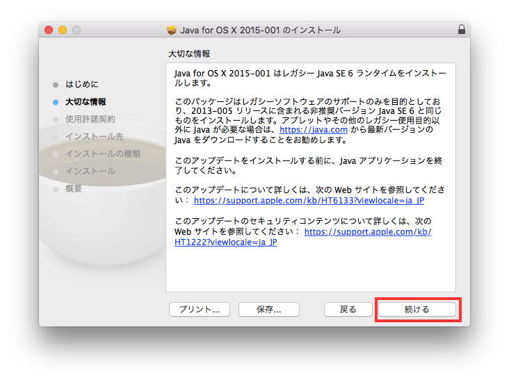 install-java-for-osx-2
