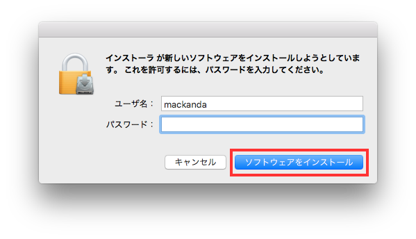 install-java-for-osx-6
