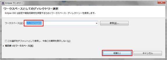 Java超入門2.1.2